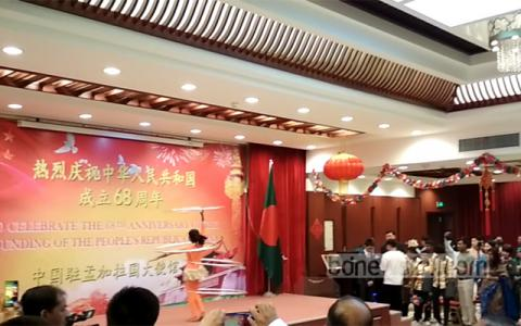 China's 68th founding anniversary celebrated in Dhaka