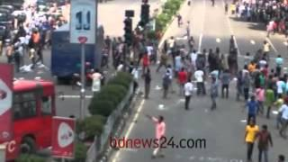 Anti VAT protests attacked at Banani