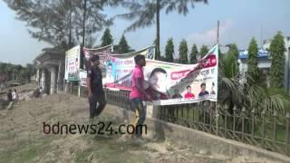 Eviction of posters and banners in Chandpur