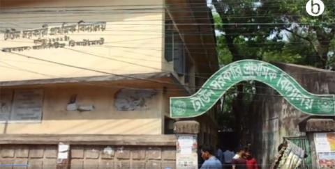 Protest against grabbing of Tangail school playground