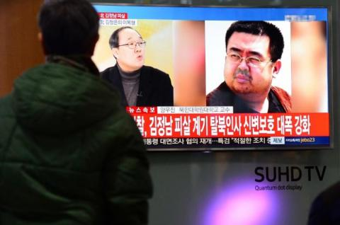 Malaysia says Kim Jong Nam killed by banned chemical weapon